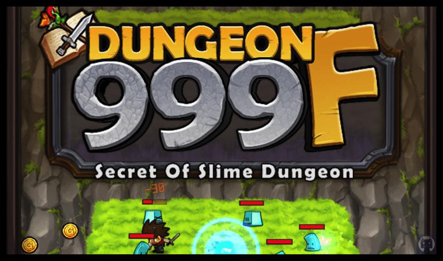 DUNGEON999F 1 001