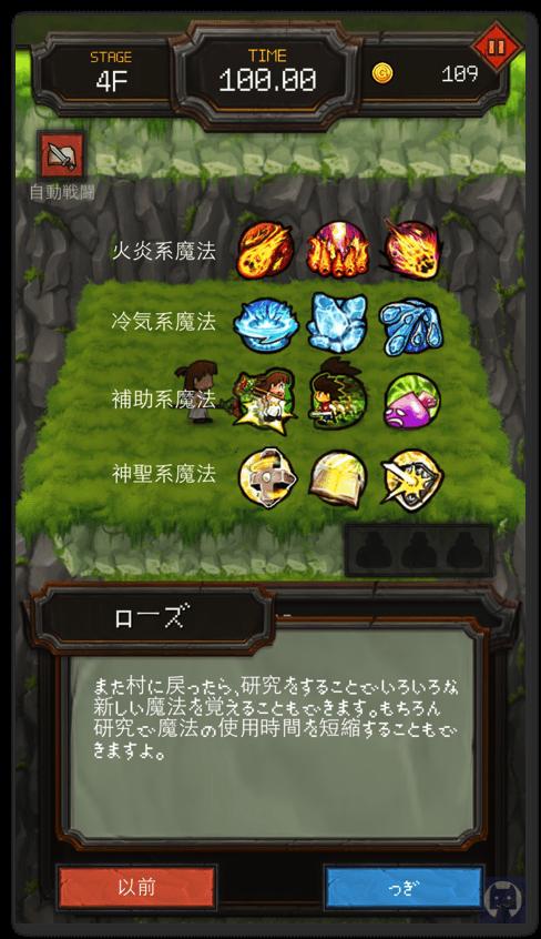 DUNGEON999F 2 006