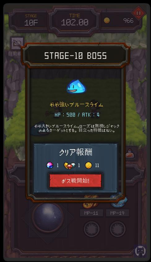 DUNGEON999F 2 011