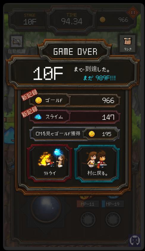 DUNGEON999F 2 012