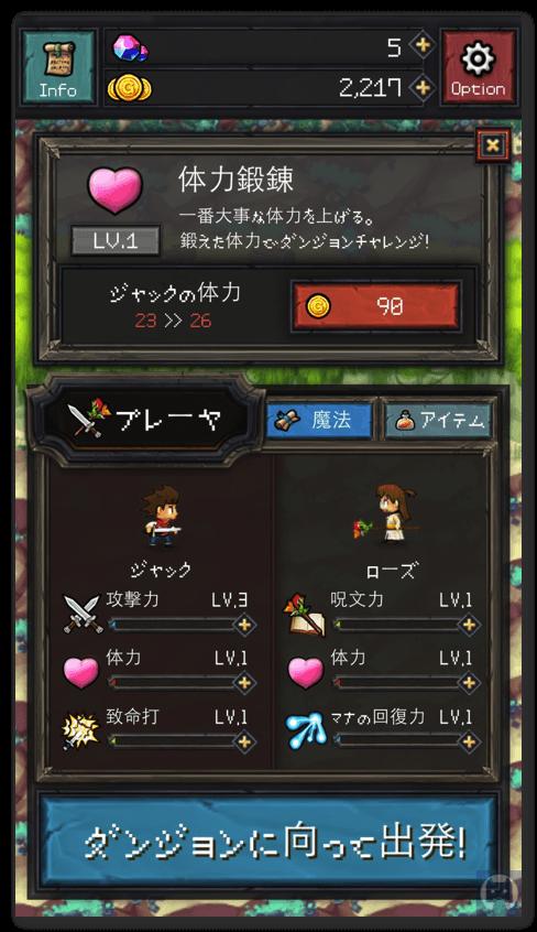 DUNGEON999F 2 014