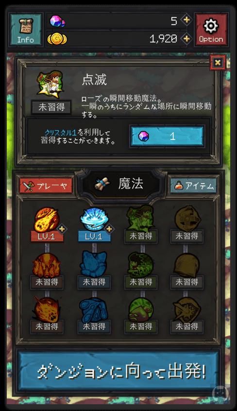 DUNGEON999F 2 018