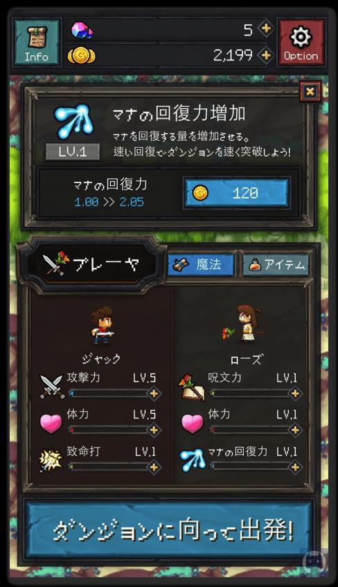 DUNGEON999F 2 026