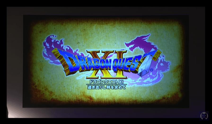 DragonquestXI 1 001