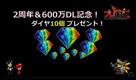 ブレ生15 3 006