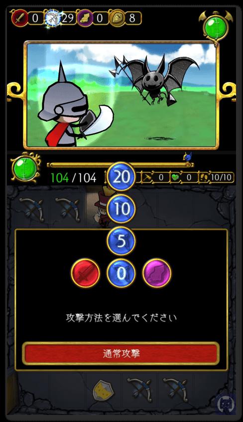 仮面の勇者 2 024