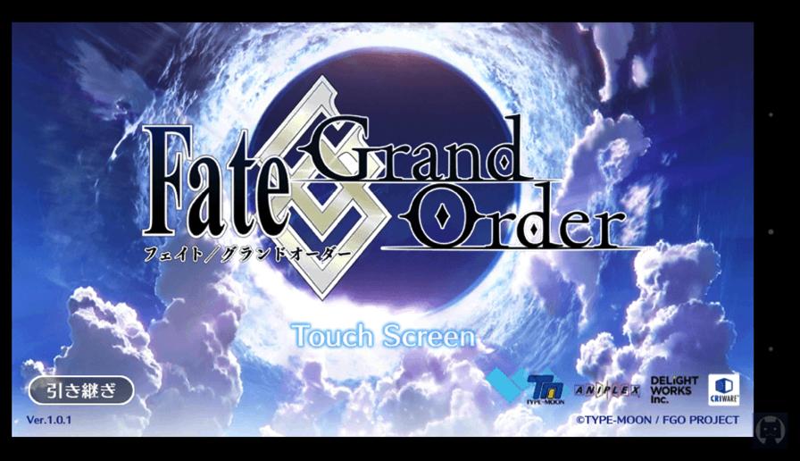 Fate GrandOrder 1 001