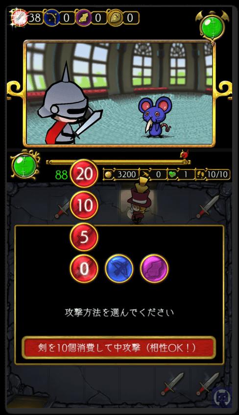 仮面の勇者 2 011