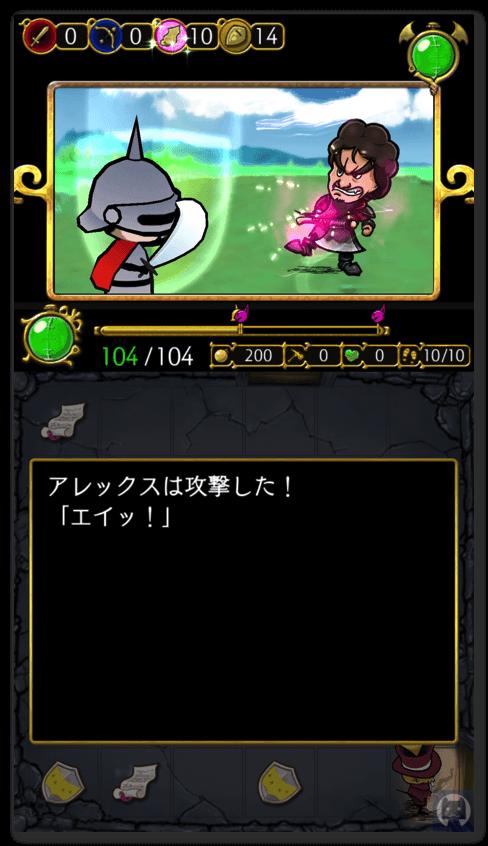 仮面の勇者 2 029