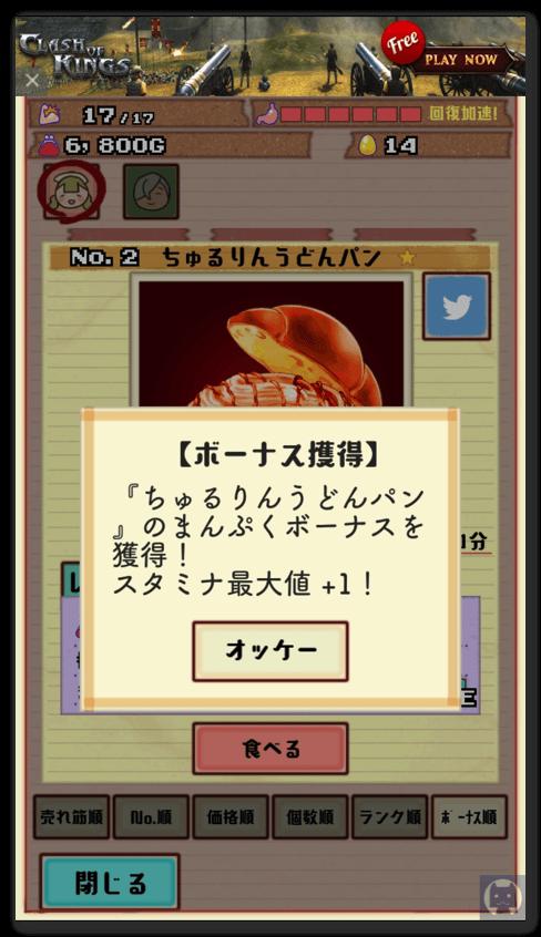 まんぷくマルシェ 2 024