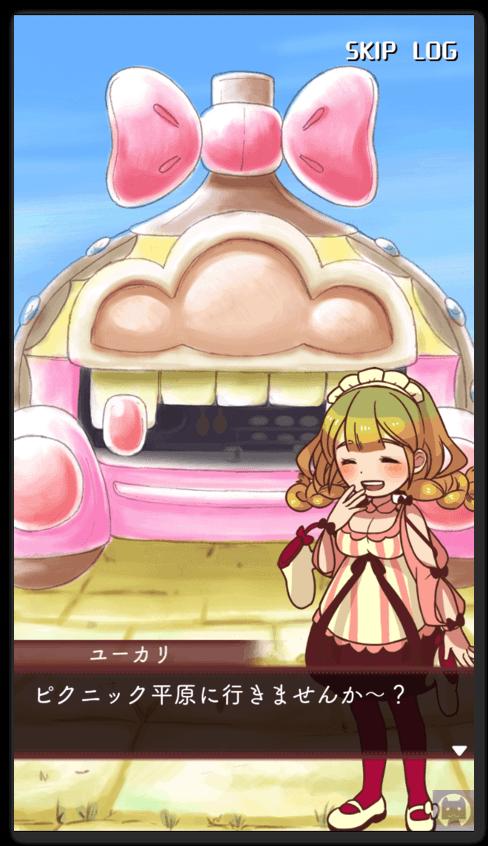 まんぷくマルシェ 2 010