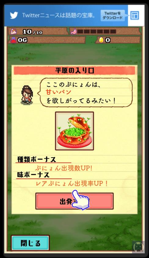 まんぷくマルシェ 2 006