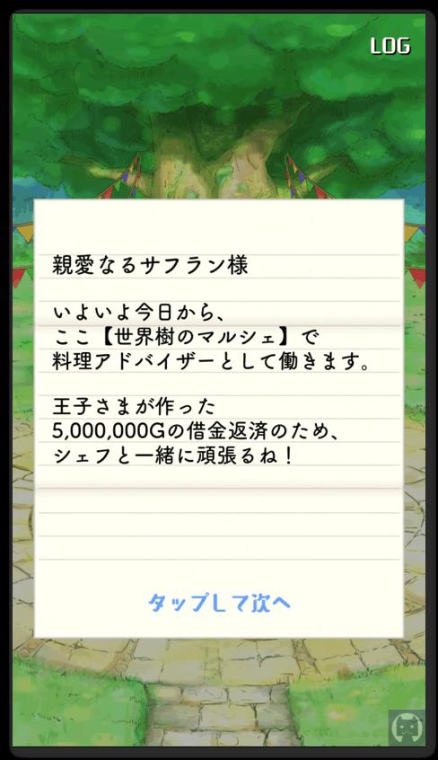 まんぷくマルシェ 2 001