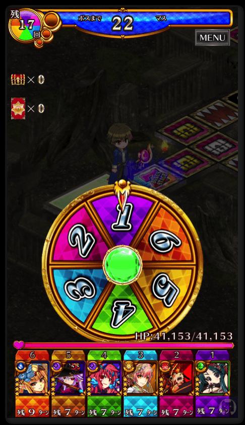 鍵と魔法とルーレット 2 005