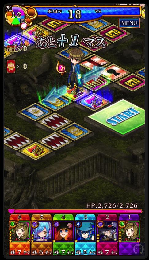 鍵と魔法とルーレット 2 004