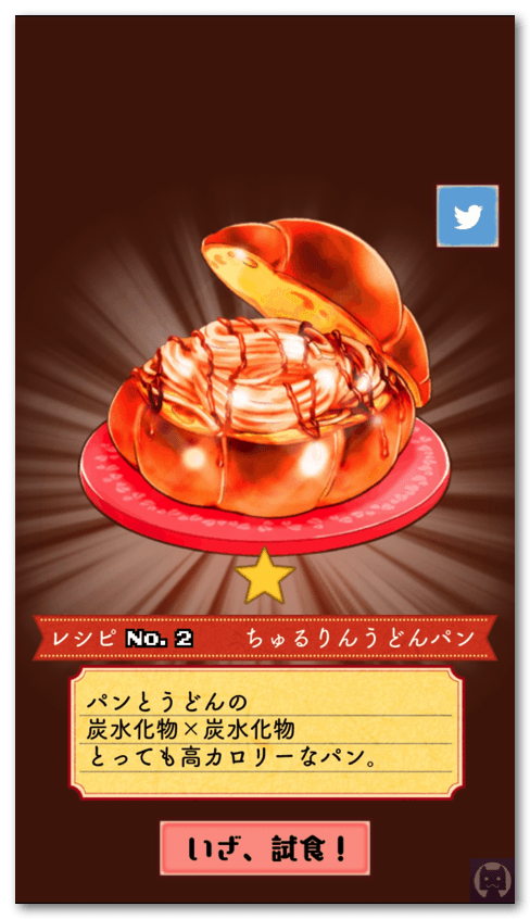 まんぷくマルシェ 2 014