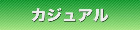 AxelGames_オススメ