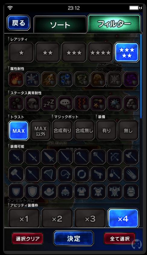 FFBE 16 001