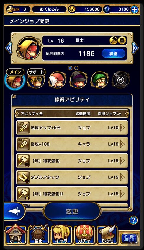 FFGM 3 001