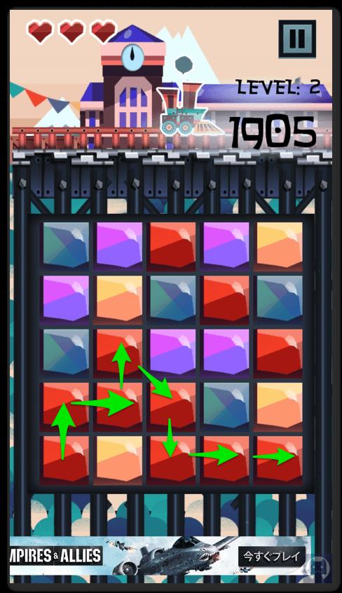 ポポロコ 2 003