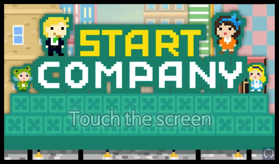 Startcompany 1 001