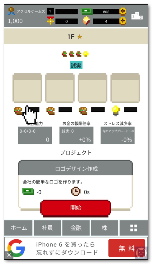 Startcompany 2 004