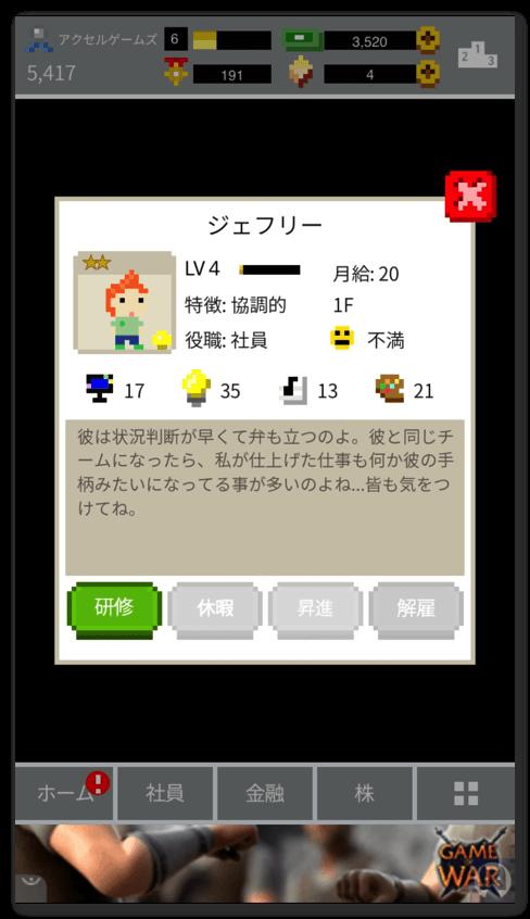 Startcompany 4 001