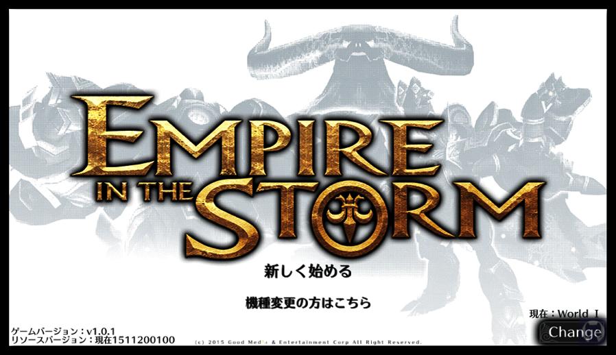 Empirestorm 1 001