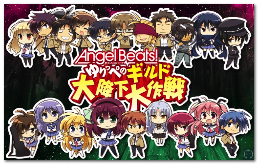 AngelBeats 1 001