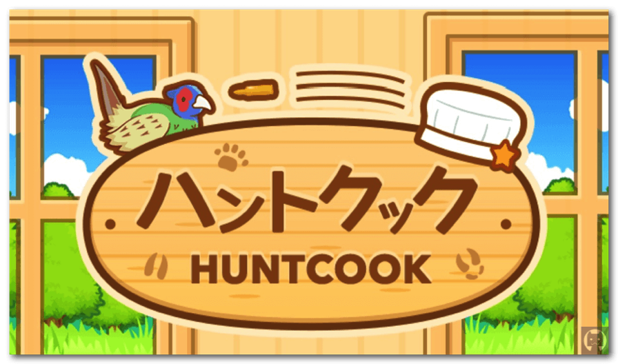 ハントクック 1 001