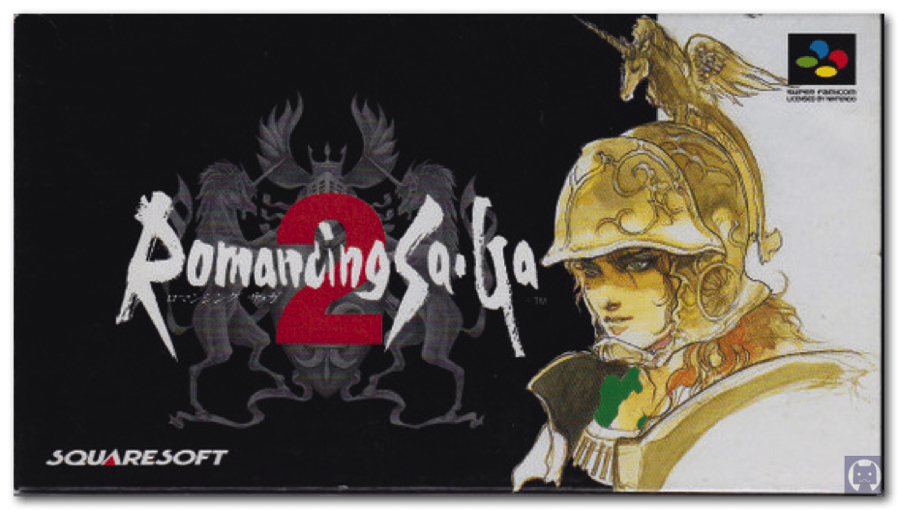 ロマサガ2 1 005
