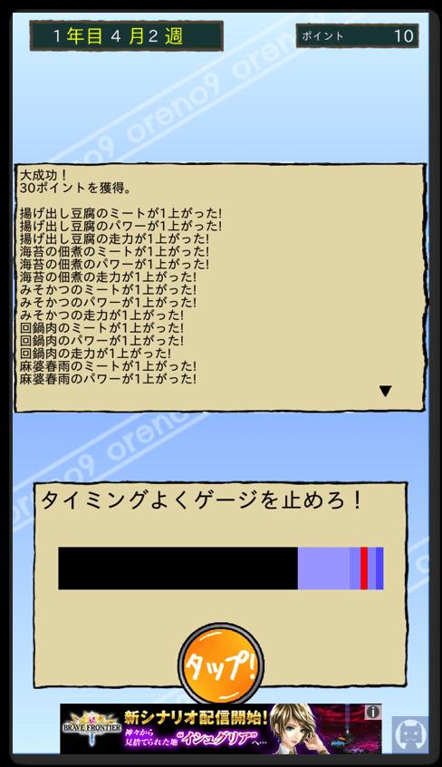 俺のナイン 2 018