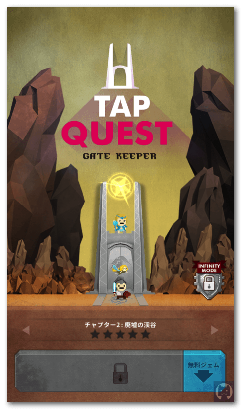 Tapquest 1 006