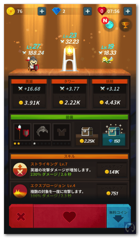 Tapquest 1 014
