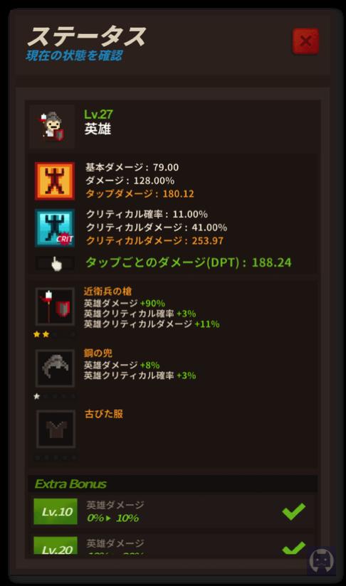 Tapquest 1 015