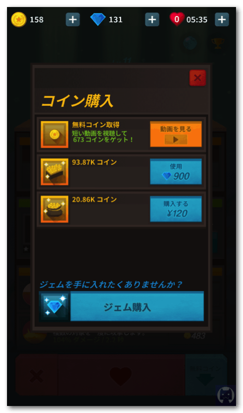 Tapquest 1 021