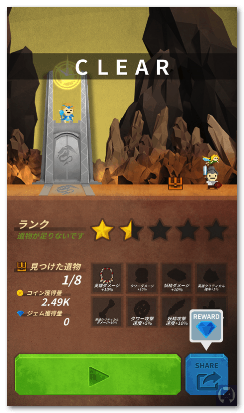 Tapquest 1 027