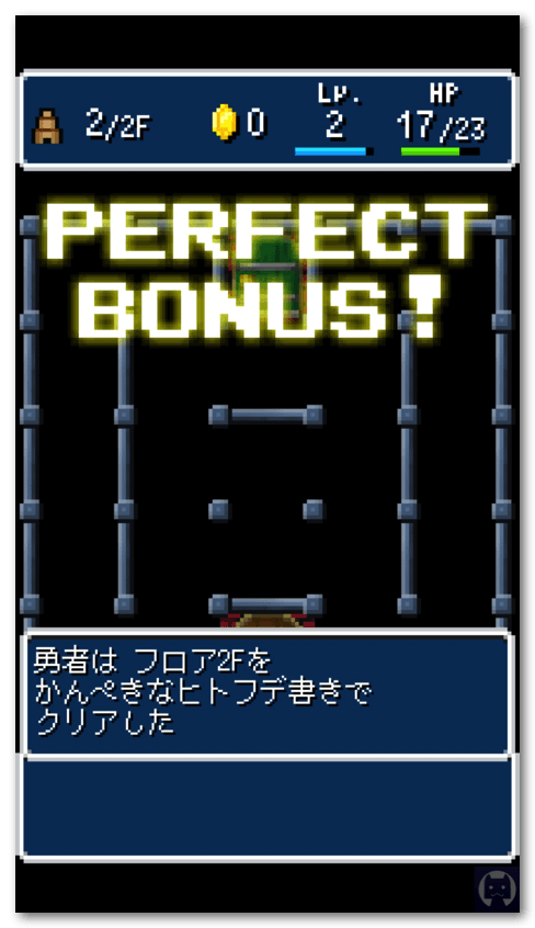 勇者ヤマダくん 1 018