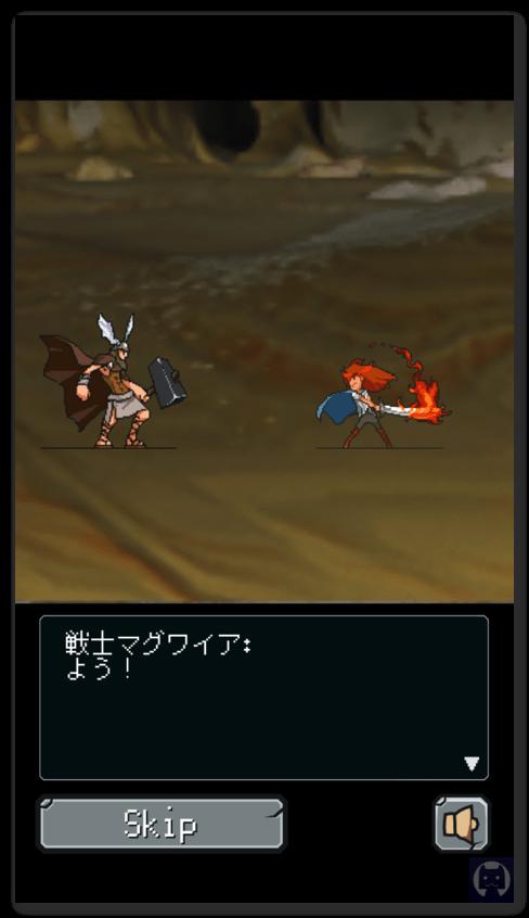 進撃の勇者 2 014