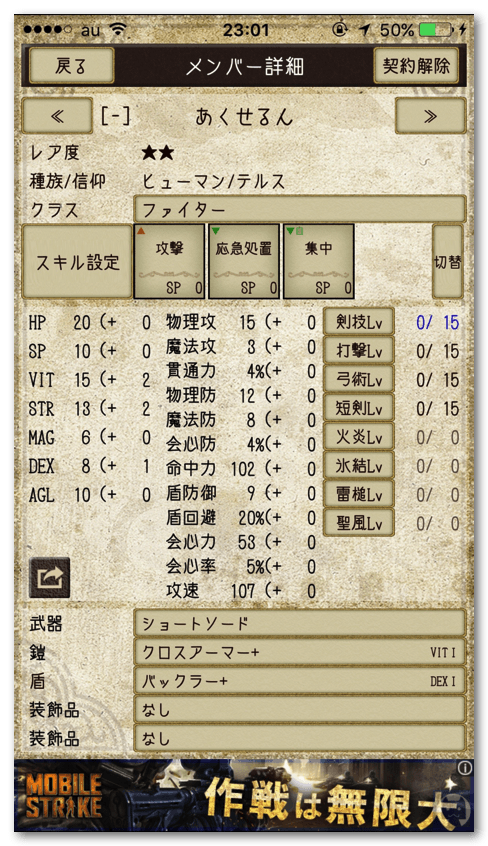 Knight dragon 2 006