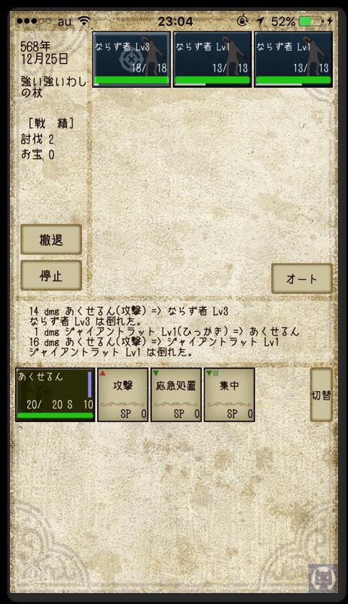 Knight dragon 2 010