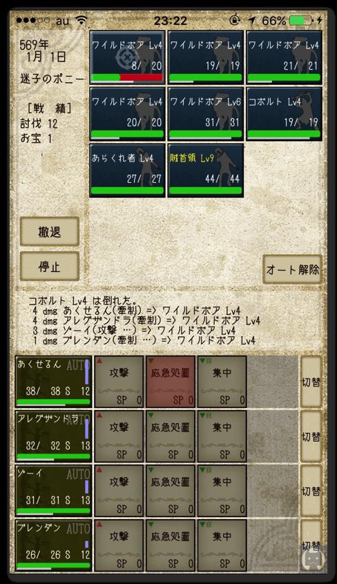 Knight dragon 2 017