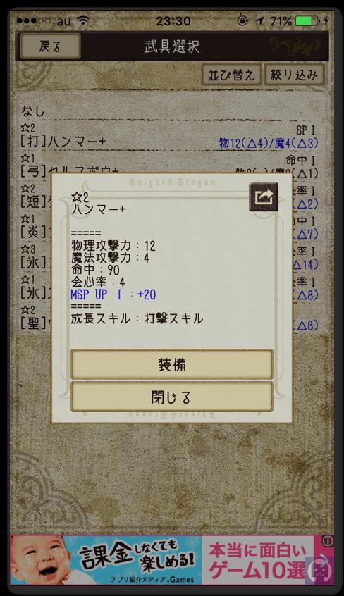 Knight dragon 2 019