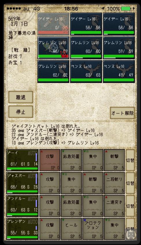Knight dragon 3 001