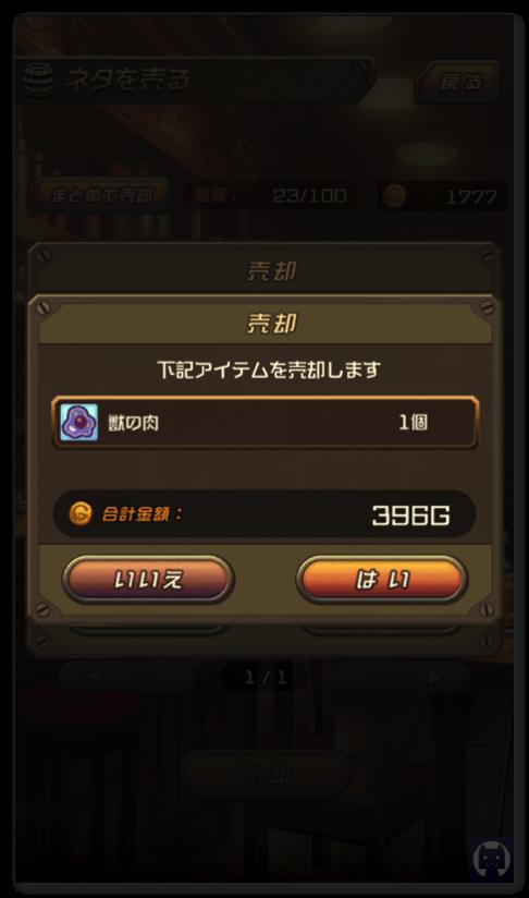 メタルサーガ 1 027