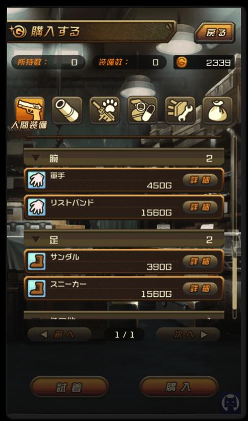メタルサーガ 1 019