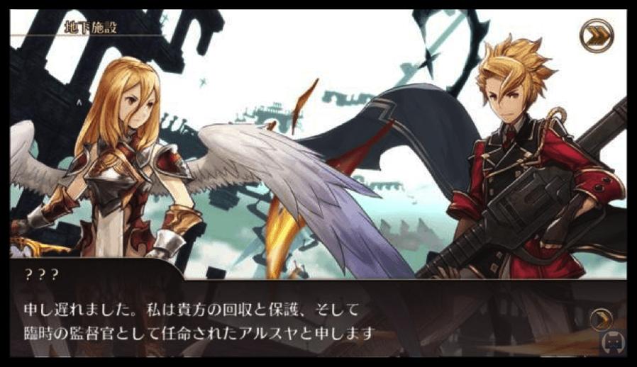 Heaven×Inferno 1 002