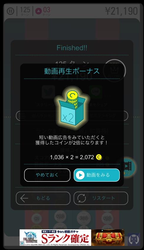 コインライン 2 016