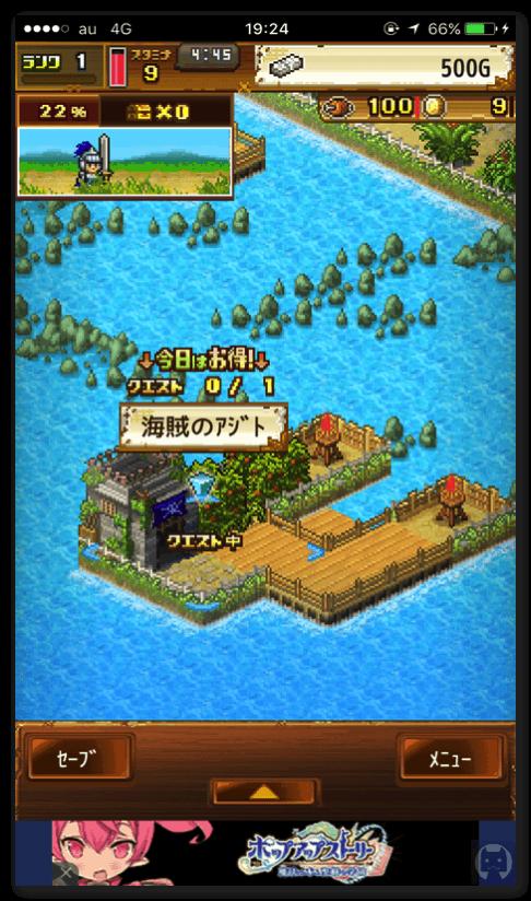 大海賊クエスト島 1 015