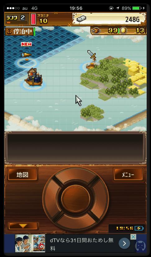 大海賊クエスト島 1 013